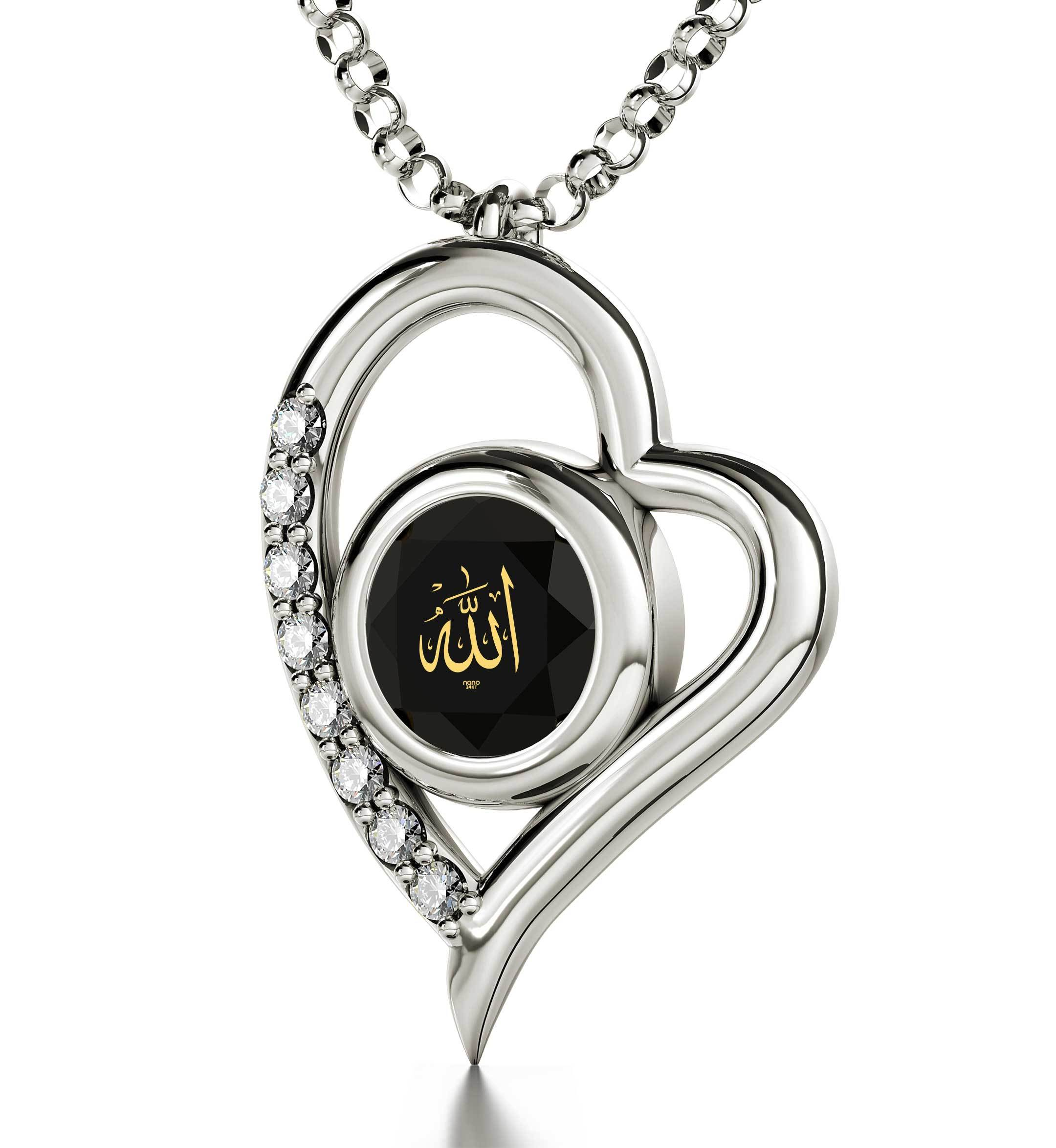 "Arabic Allah Necklace: ""Allah"" in Pure Gold - Heart with Diamonds - 14k White Gold - Nano Jewelry"