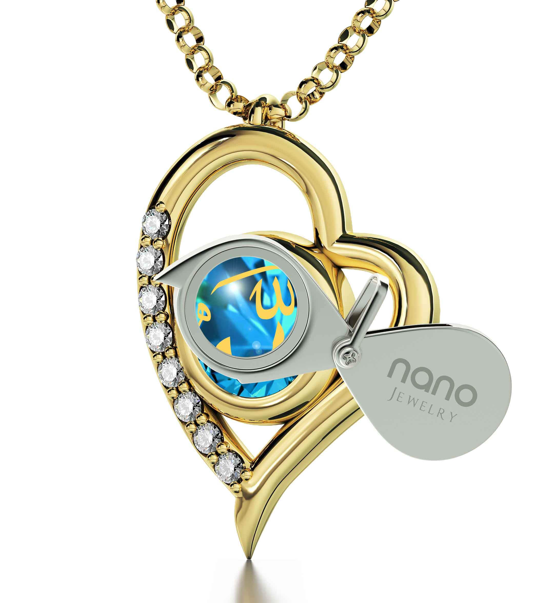 "Muslim Necklace Charm: ""Allah"" inscribed in Pure Gold - Heart Pendant - Sterling Silver Gold Dipped - Nano Jewelry"