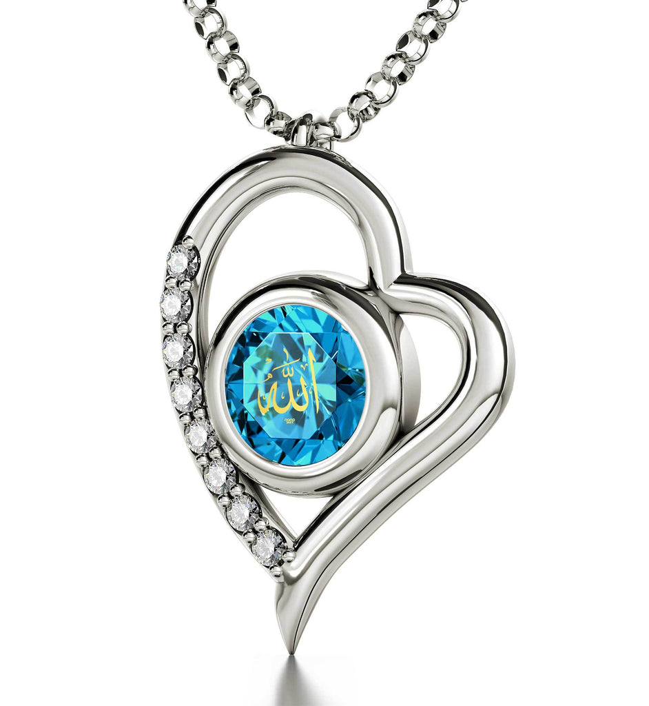 "Arabic Jewelry Stores: ""Allah"" Inscribed in Pure Gold - Heart with Swarovski - 925 Sterling Silver - Nano Jewelry"