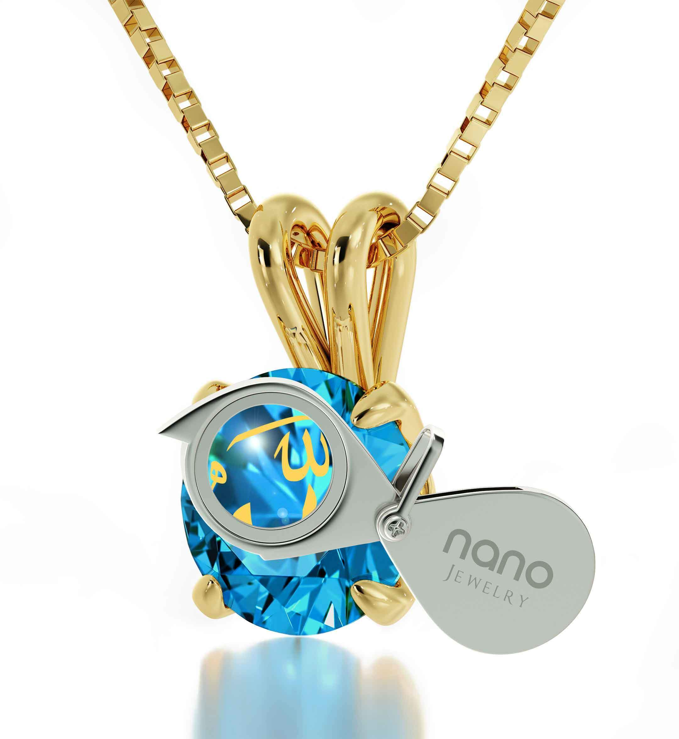 """Allah"" in Arabic in 24k Imprint, Islamic Necklace for Her, Muslim Jewelry, 14kt Gold Chain, Nano"