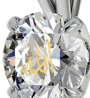 "Gift Arabic: ""Allah"" Inscribed in Pure Gold - Solitaire Swarovski - 925 Sterling Silver - Nano Jewelry"