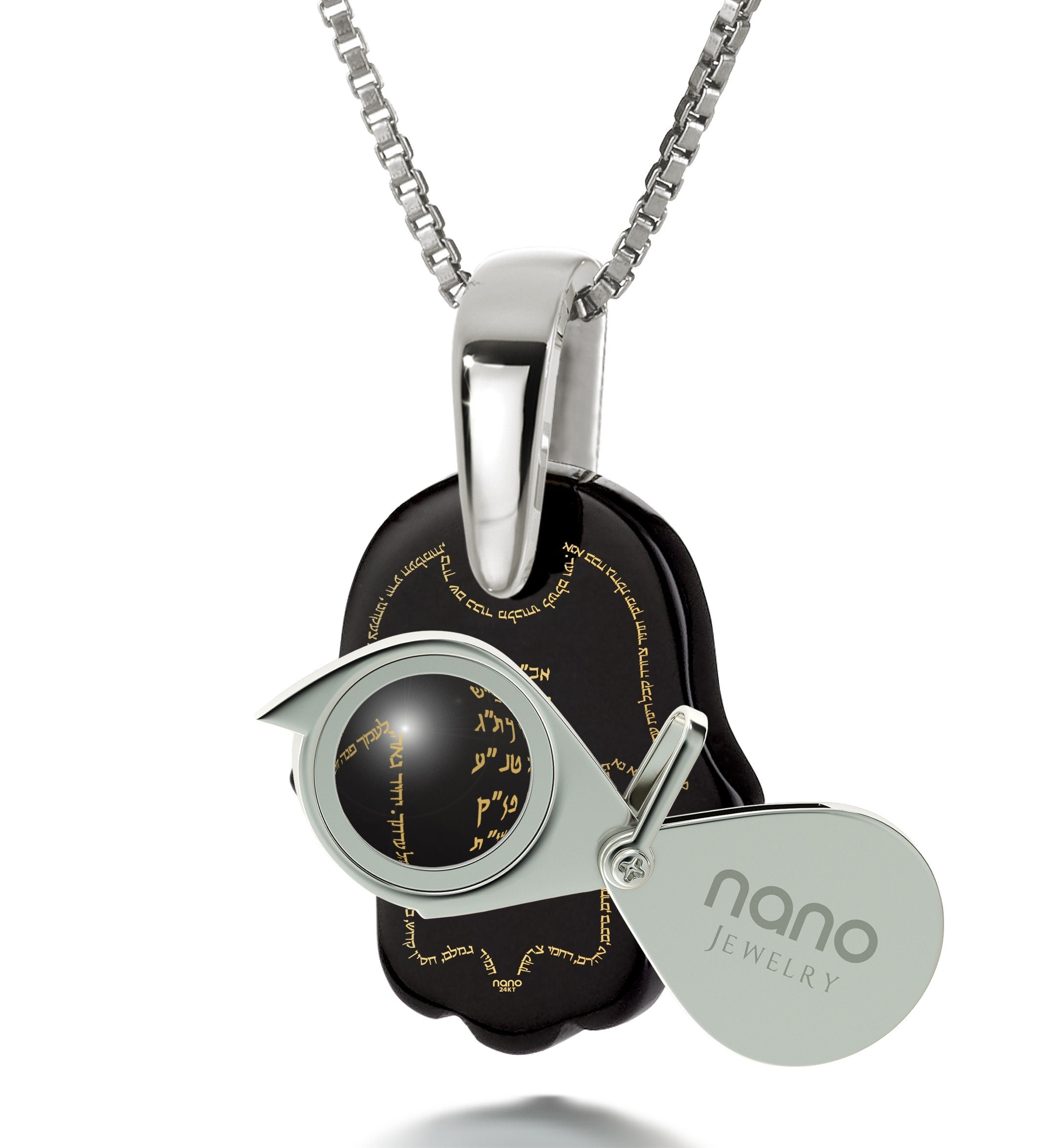 """Ana Bekoach"": Jewish Jewelry, Christmas Presents for Her, Black Onyx Necklace, Nano Jewelry"