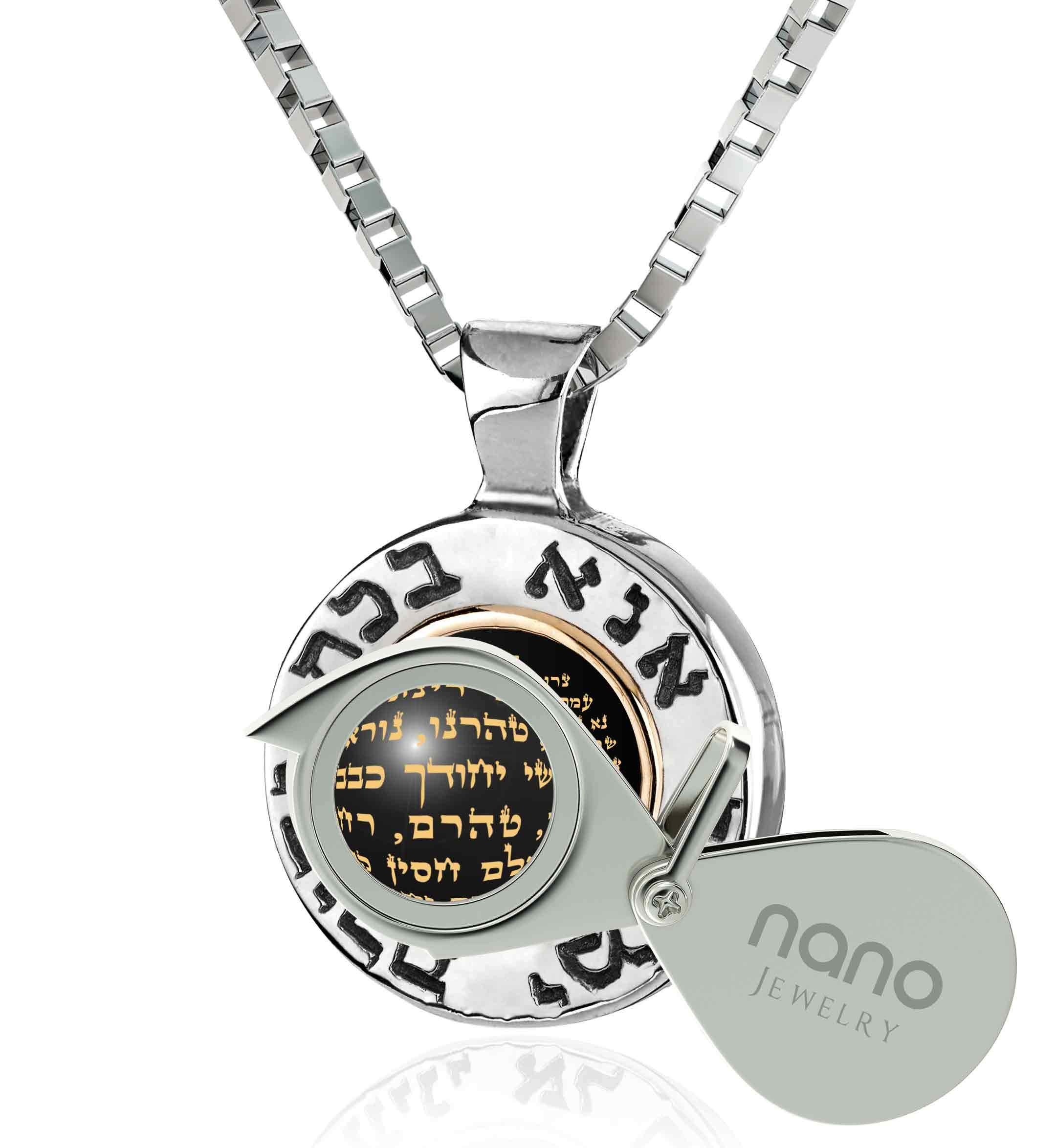 """Ana Bekoach"": Jewish Necklace, Judaica Jewelry, Black Onyx Necklace, Nano Jewelry"
