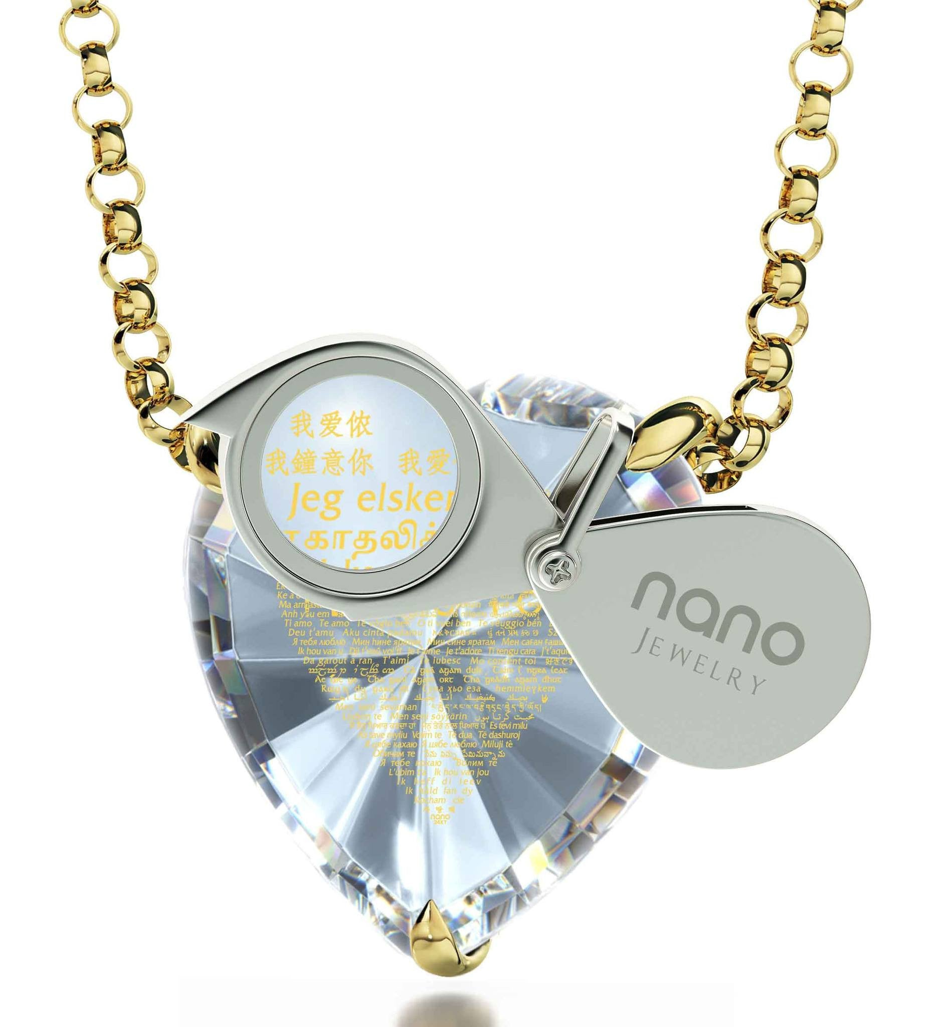 "Wife Xmas Gifts, ""Te Quiero"" in Many Languages, Real 14k Gold Necklace, by Nano Jewelry"