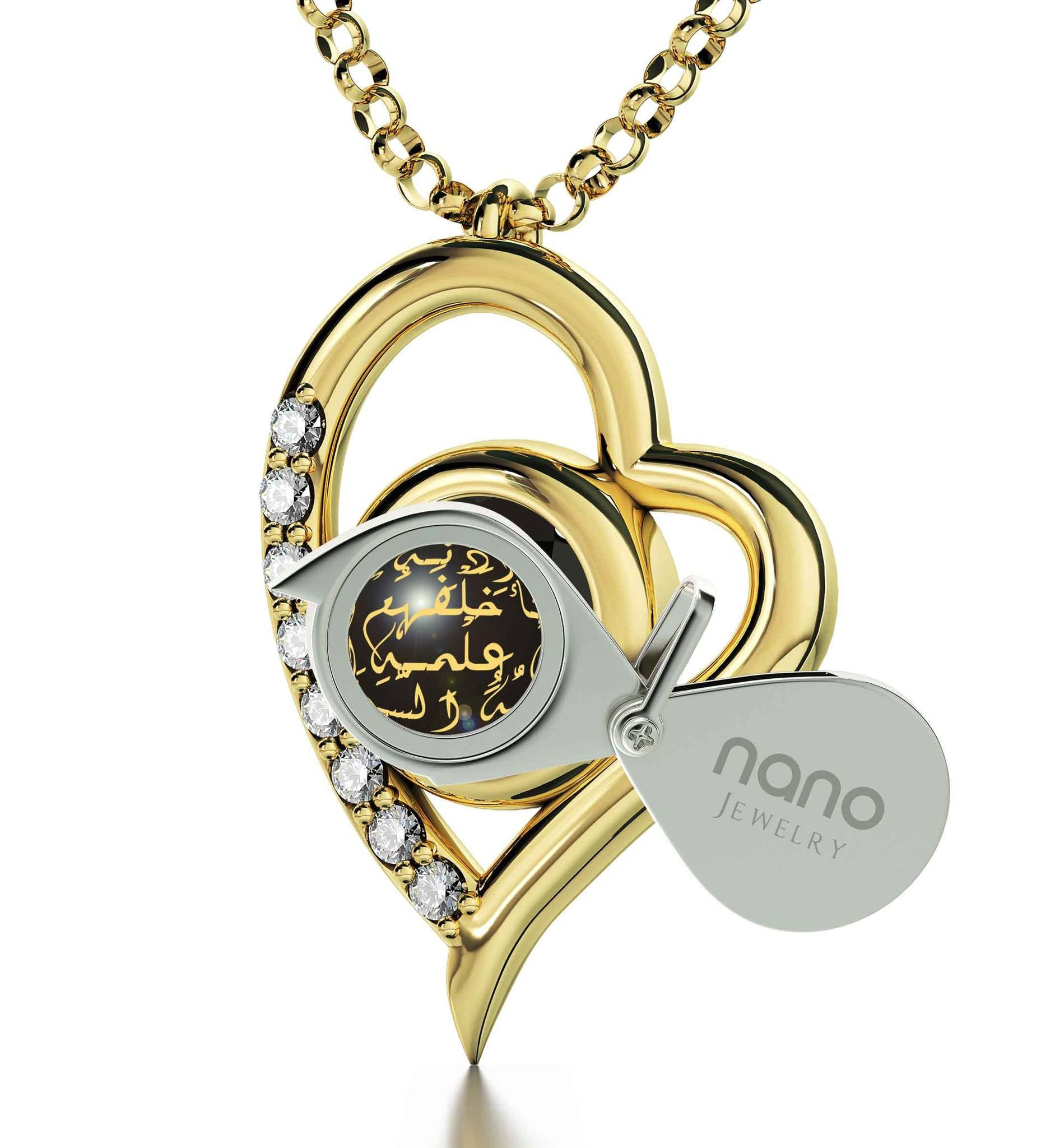 Arabic Jewelry and Middle Eastern Jewelry: Ayatul Kursi - Heart Swarovski - Silver Gold Plated - Nano Jewelry