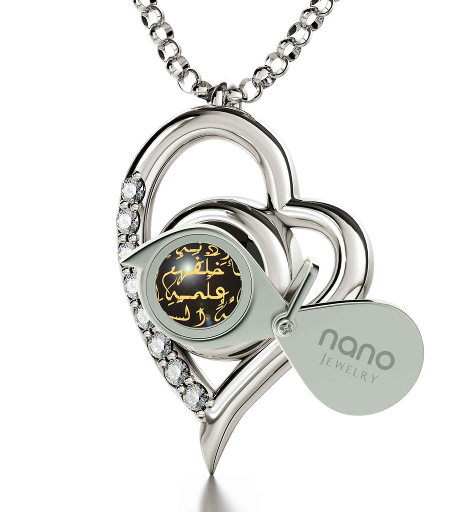 Muslim Necklace for Women: Silver Heart with Ayatul Kursi in Pure Gold - Nano Jewelry