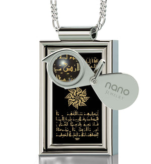 """""Ayat Al Kursi"" Engraved in 24k Gold, Arabic Writing Necklace for Him, Muslim Gifts, Meaningful Jewelry, Nano"""