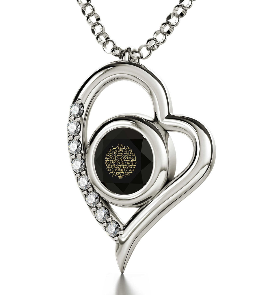Muslim Gifts for Her: Silver Heart with Ayatul Kursi in Pure Gold - Nano Jewelry