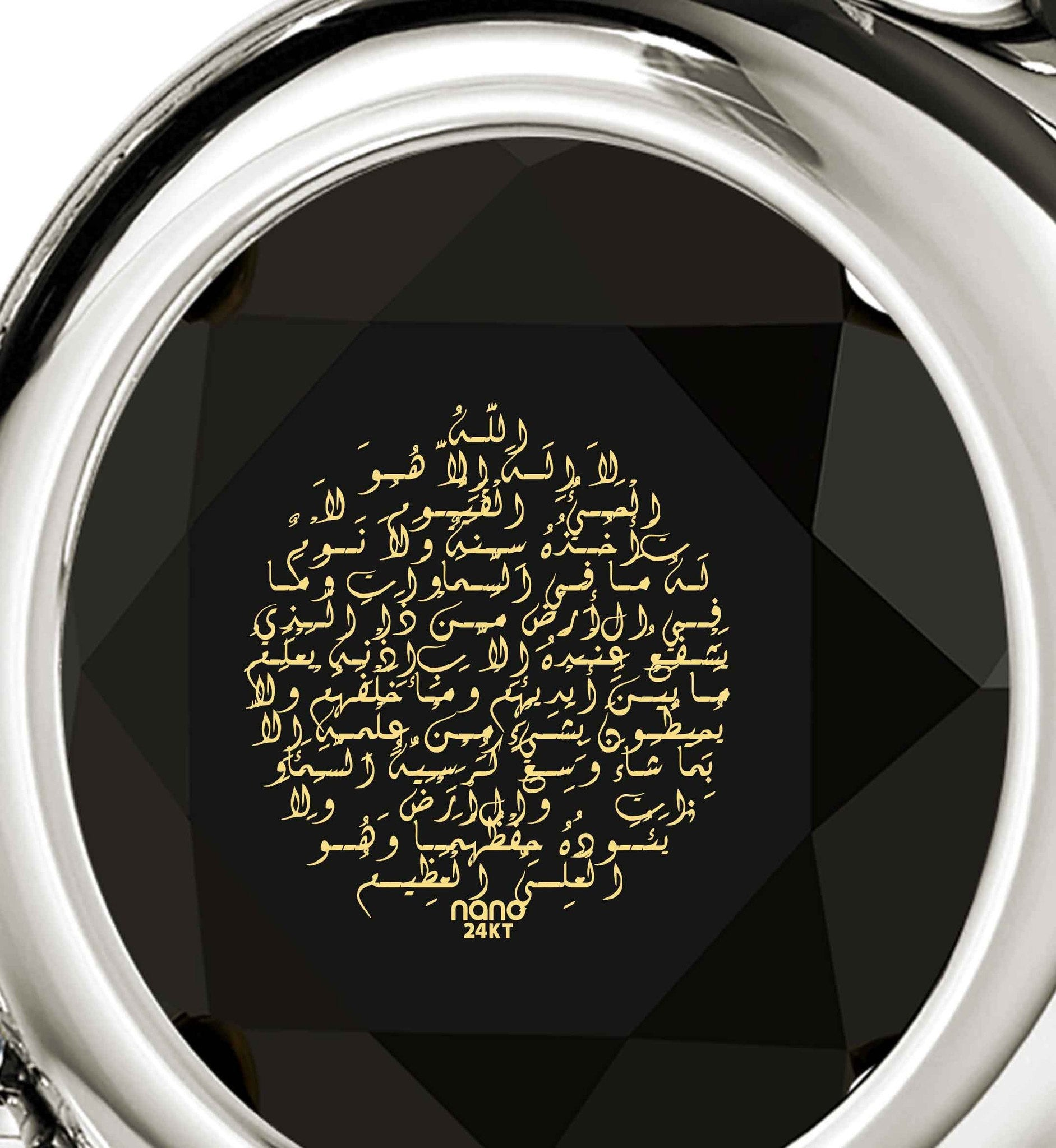 Muslim Religious Necklaces: Silver Heart with Ayatul Kursi in Pure Gold - Nano Jewelry