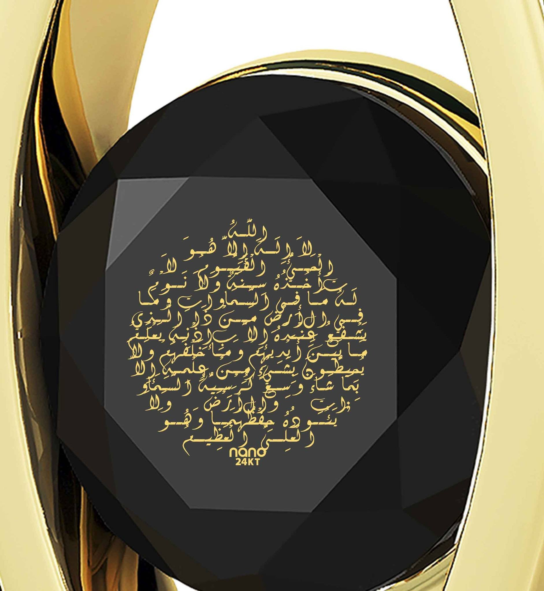 Muslim Jewelry Shop: Ayatul Kursi - Eye Pendant - Silver Gold Plated - Nano Jewelry