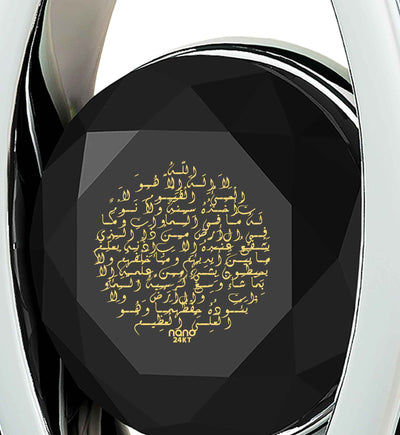 """""Ayat Al Kursi"" in 24k Gold, Arabic Writing Necklace for Her, Islamic Pendant, Meaningful Jewelry, Nano"""