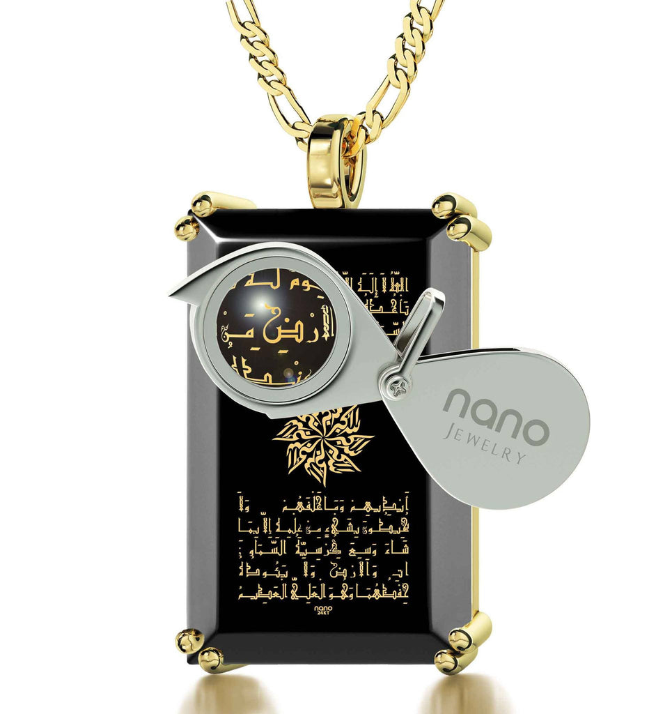 Muslim Jewellery for Men: Ayatul Kursi with Allah - Rectangle Pendant - Silver Gold Plated - Nano Jewelry