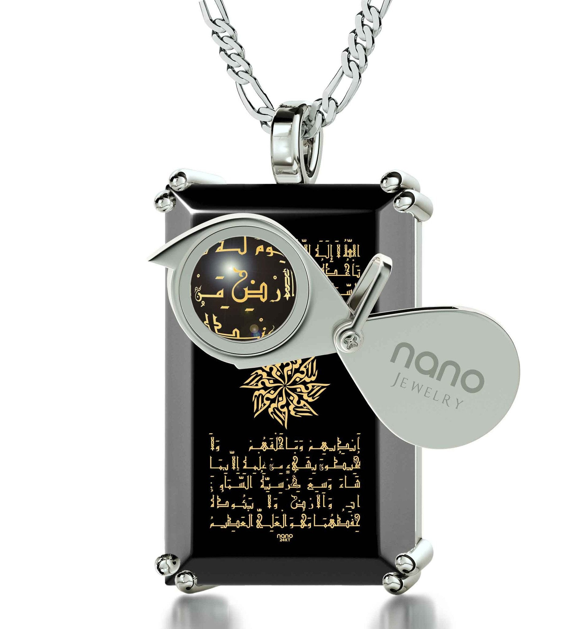 Mens Allah Necklace: Ayatul Kursi with Allah - Rectangle - 925 Sterling Silver - Nano Jewelry