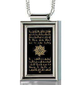 """""Ayat Al Kursi"" in 24k Imprint, Muslim Jewelry for Him, Islamic Pendant, Black Stone Necklace, Nano"""