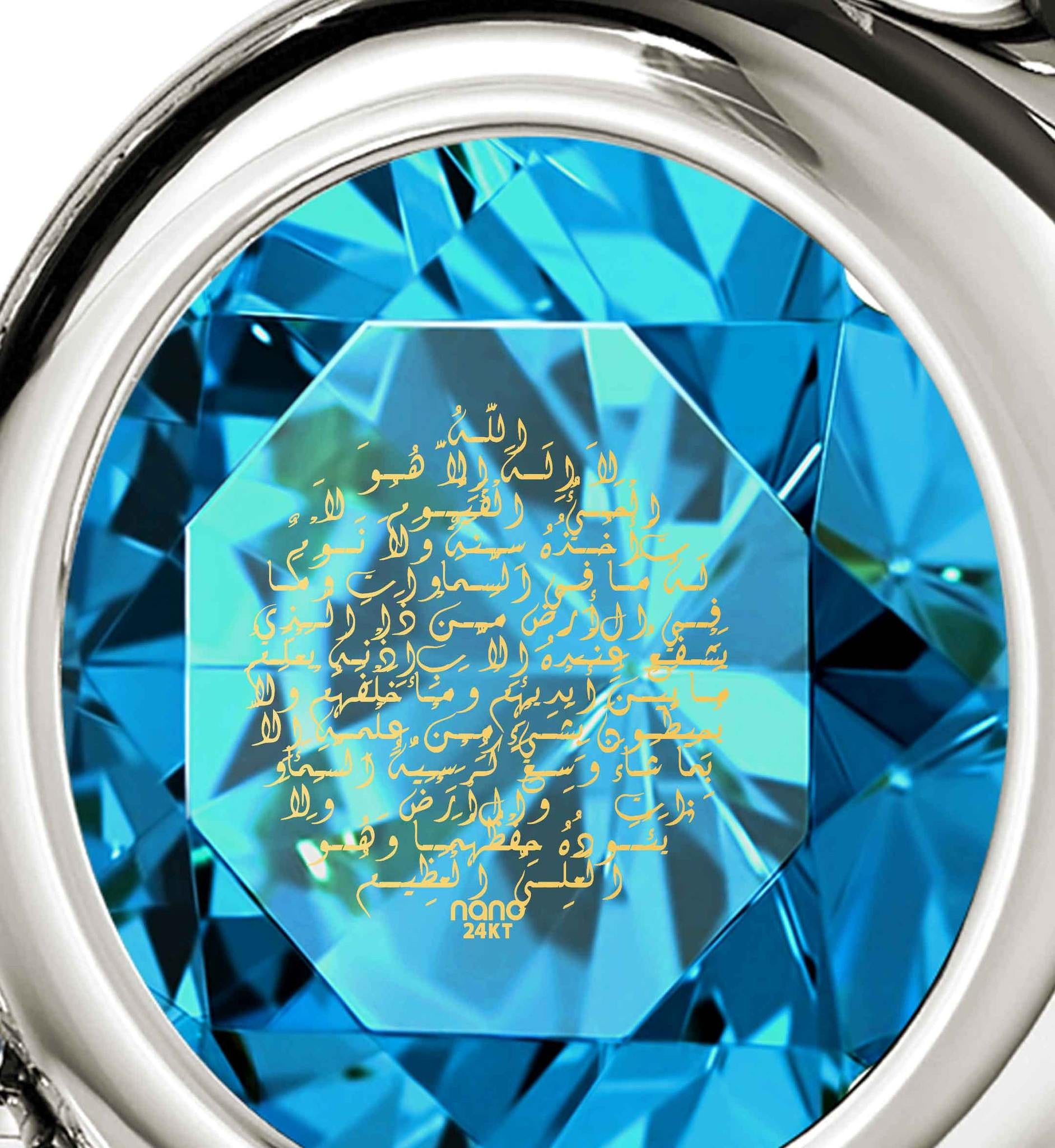 Muslim Jewelry Store: Silver Heart with Ayatul Kursi in Pure Gold - Nano Jewelry