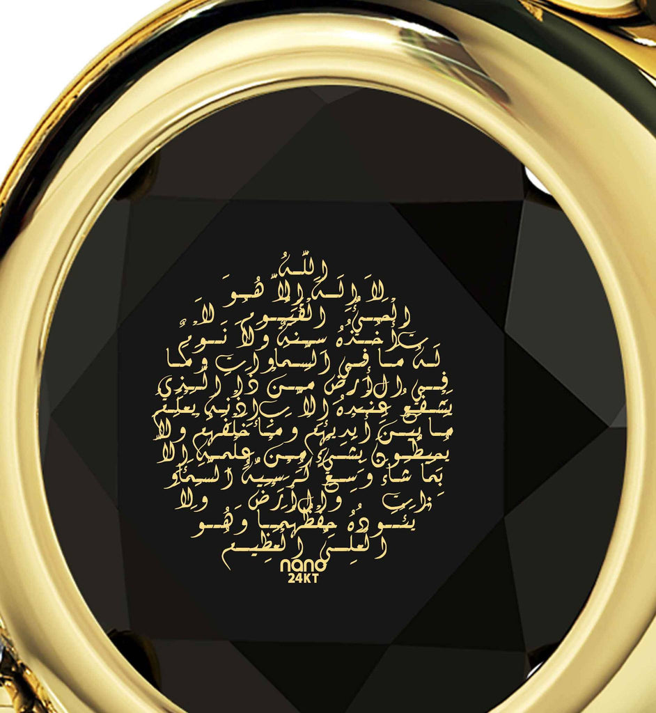 """""Ayat Al Kursi"" Written in 24k, Muslim Necklace for Women, Islamic Jewelry, 14kt Gold Chain, Nano"""