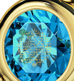 """""Ayat Al Kursi"" In 24k Imprint, Arabic Gold Jewelry, Quran Gift, Black Stone Necklace, Nano"""