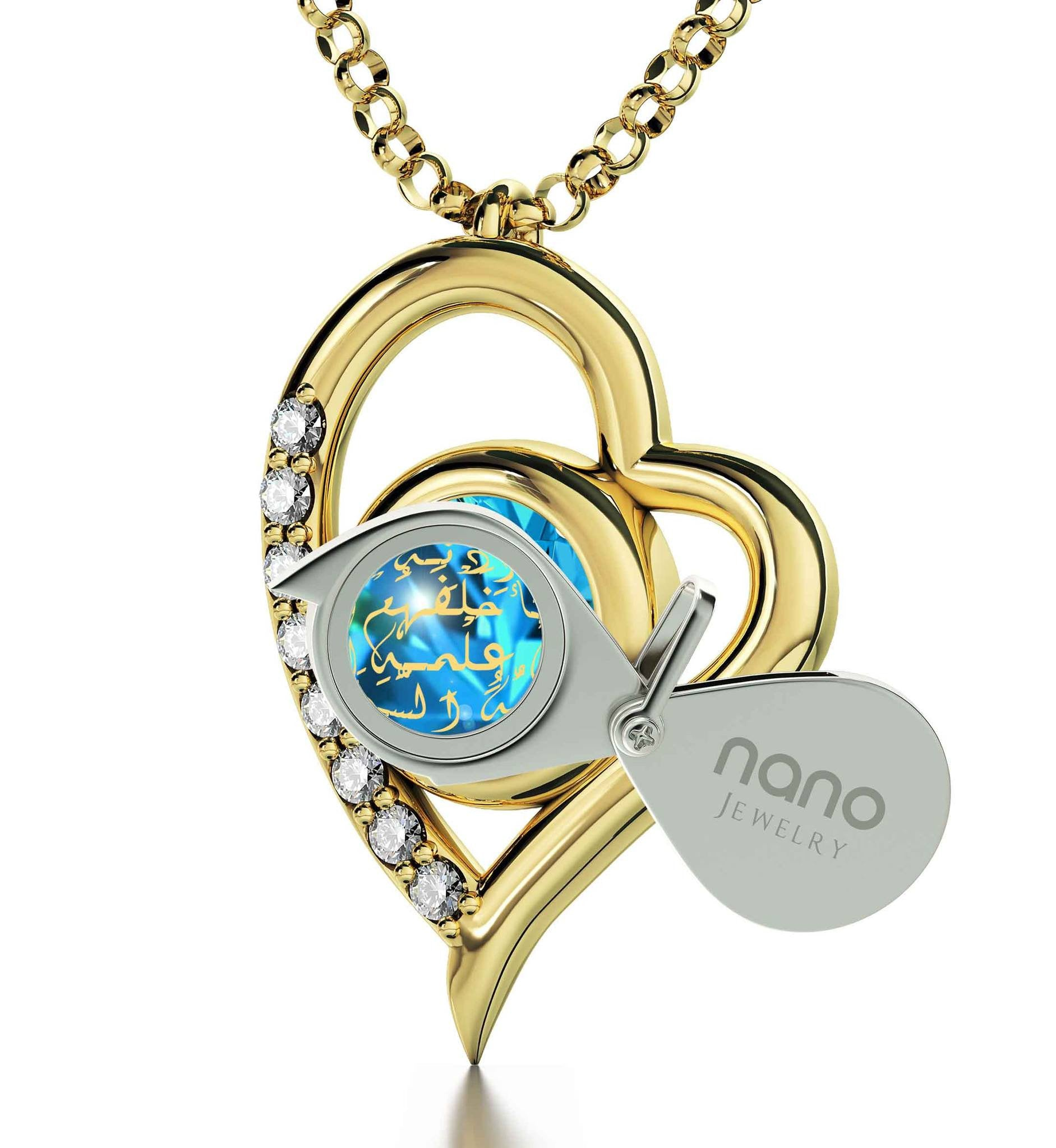 Muslim Gifts for Wife: 14k Heart Diamonds with Ayatul Kursi - Nano Jewelry