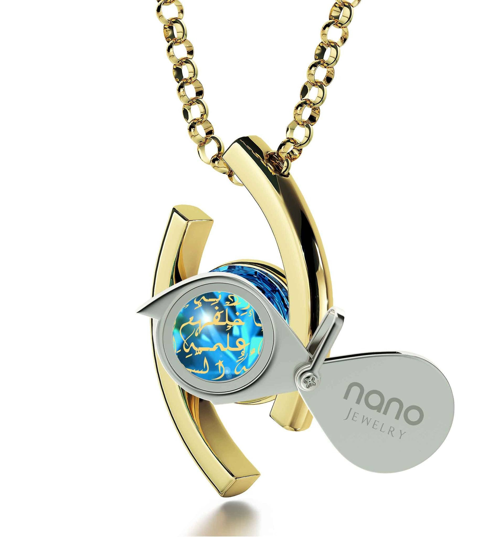 Muslim Gifts for Wife: Ayatul Kursi - Eye Pendant - 14k Gold - Nano Jewelry
