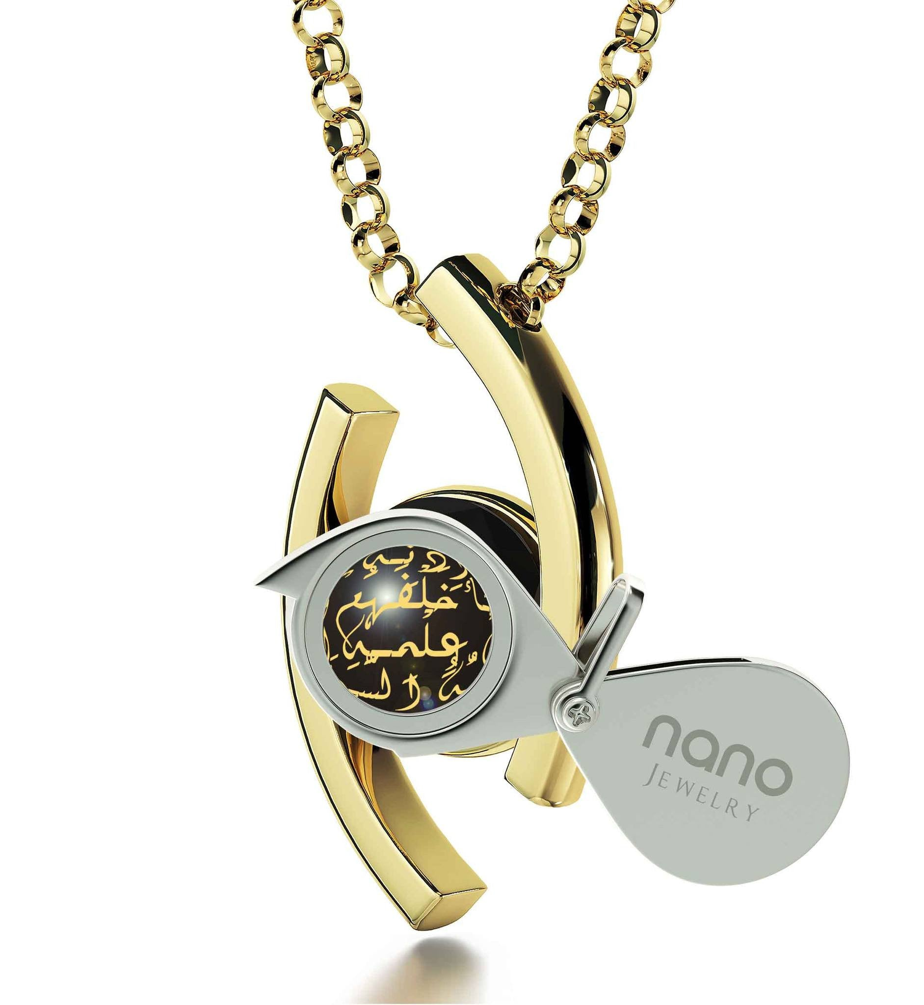 Ayatul Kursi Necklace: Ayatul Kursi - Eye Pendant - 14k Gold - Nano Jewelry