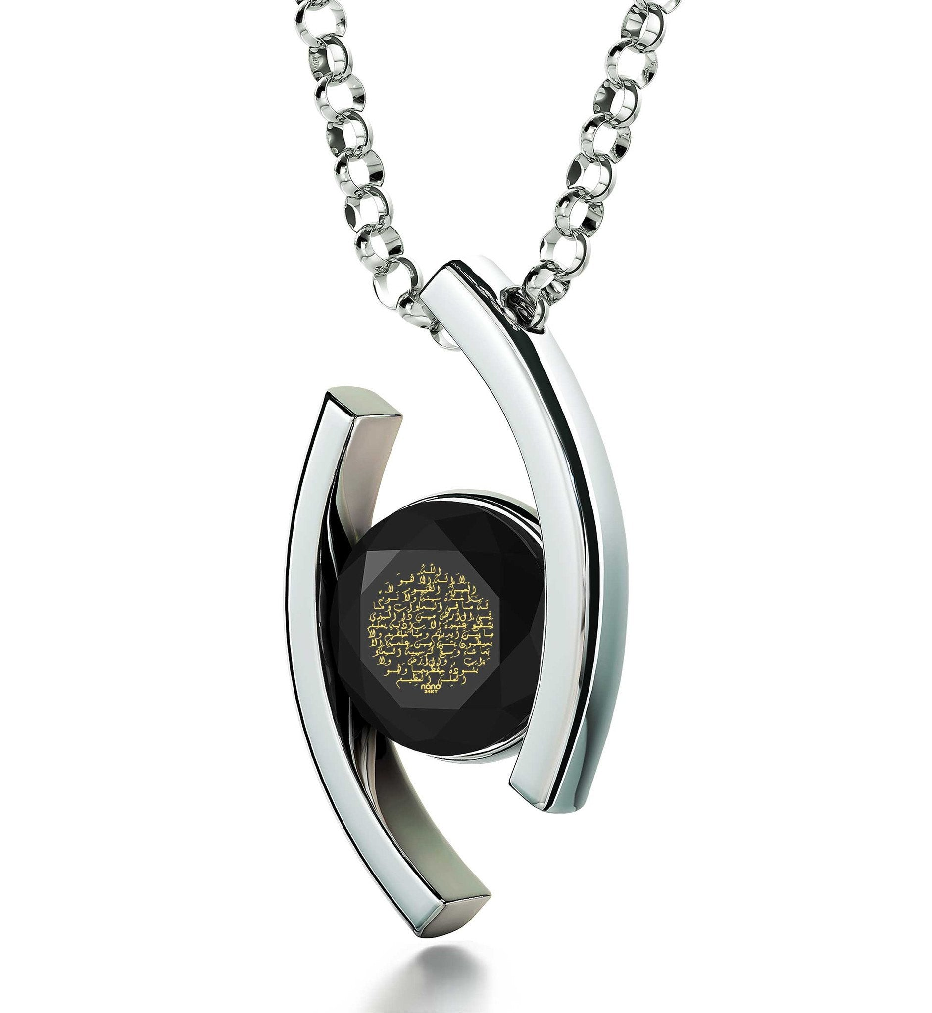 Islamic Jewellry: Ayatul Kursi - Eye Pendant - 14k White Gold - Nano Jewelry