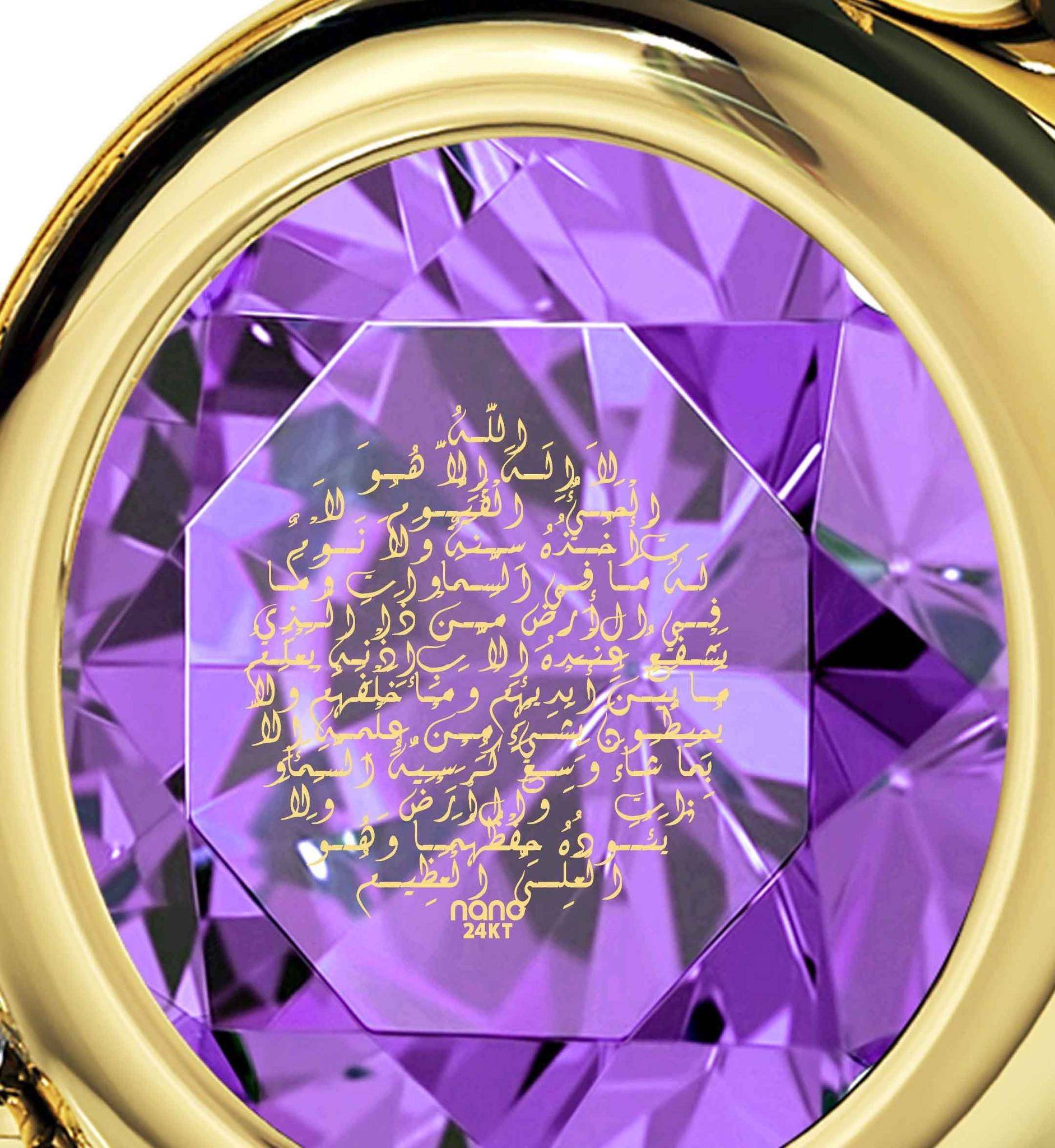 Muslim Religious Jewelry: 14k Heart Diamonds with Ayatul Kursi - Nano Jewelry