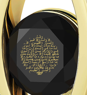 Muslim Jewelry for Women: Ayatul Kursi - Eye Pendant - 14k Gold - Nano Jewelry