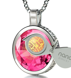 "I Love You Necklace Gold: ""I Love You"" in All Languages - Round  - Nano Jewelry"