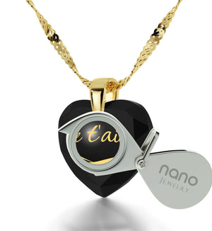 """Christmas Gifts for Girlfriend,""I Love You"" in French – ""Je T'aime"" Engraved in 24k Pure Gold, by Nano Jewelry"""