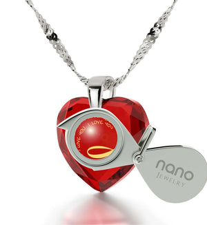 "BestValentine'sDayGiftForHer, ""I Love You Forever"",  CZ Red Heart, NecklacesForWomen"