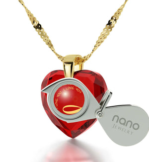 "Best Valentine's Day Gift for Her,""I Love You"" Forever Necklace, Red CZ Jewelry, Necklaces for Women"