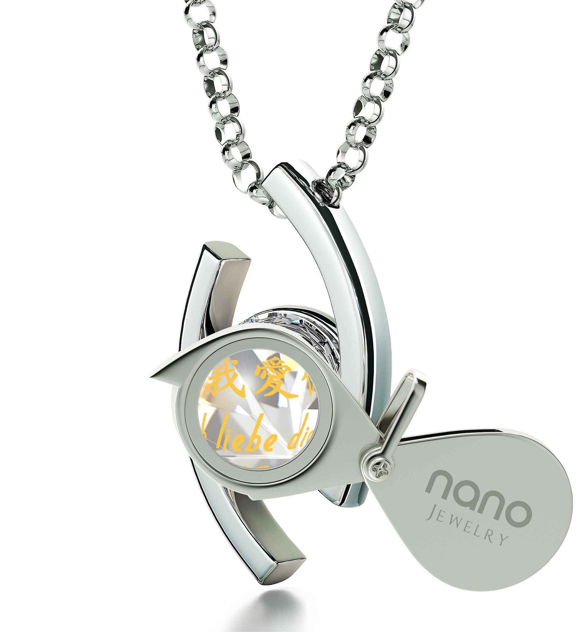 """Cute Valentines Day Gifts for Her,""Je T'aime"", Swarovski Necklace,Best Christmas Present for Girlfriendby Nano Jewelry"""