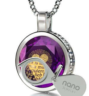 Best Valentine's Day Gifts for Her, Word Necklaces, CZ Purple Stone, Best Christmas Gifts for Girlfriend