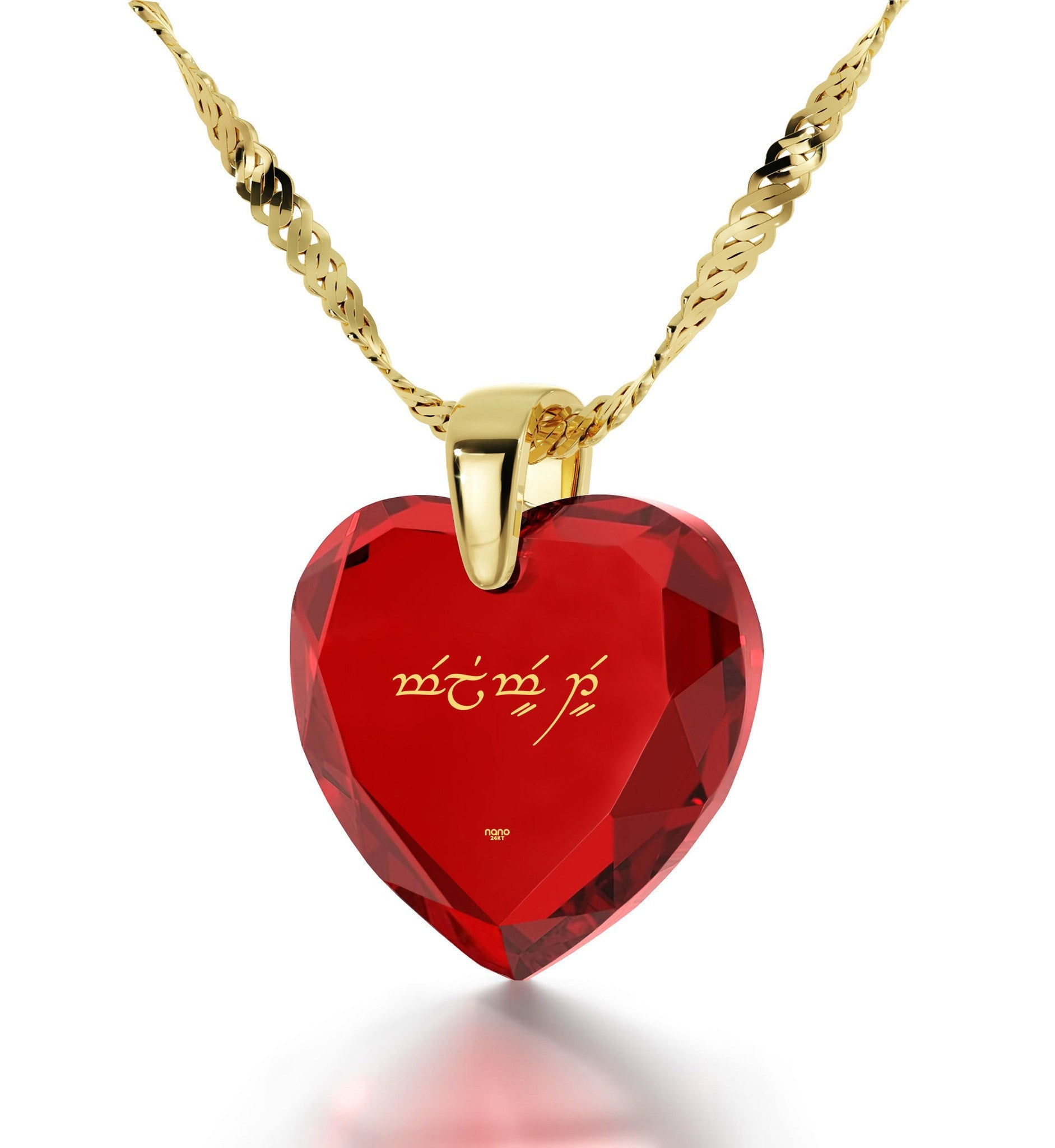 "Birthday Gift for Girlfriend,""I Love You"" in Elvish, Valentines Day Idea, Red Cubic Zirconia Necklace"