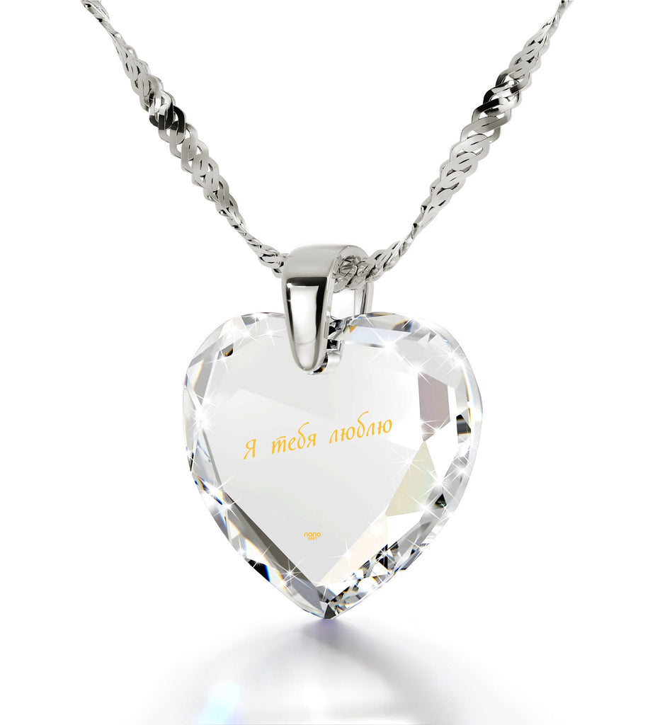"Birthday Present for Girlfriend,""I Love You"" in Russian on Crystal Jewelry, Cubic Zirconia Necklace, Gift for Wife"