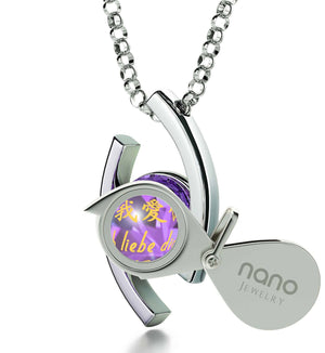 """Top Gifts for Wife, ""TiAmo"", CZ Purple Stone,Girlfriend Birthday Ideas by Nano Jewelry"""