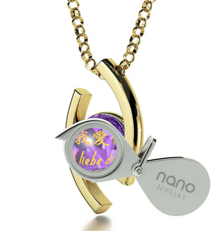 """Top Gifts for Wife, ""TeQuiero"", CZ Purple Stone, Girlfriend Birthday Ideas by Nano Jewelry"""