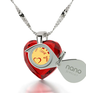 """Birthday Surprises for Her, CZ Red Heart, Real 14k White Gold Necklace, Cute Christmas Gifts for Girlfriend by Nano Jewelry"""