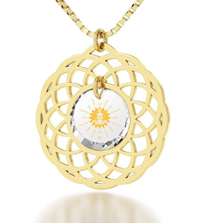 """Body and Mind"": Buddha Pendant, Meditation Gifts, Fine Gold Jewelry, Nano Jewelry"