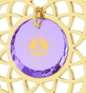 """Body and Mind"": Buddhist Jewellery, Meditation Necklace, Purple Pendant, Nano Jewelry"