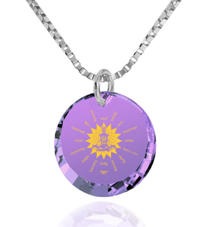 """Body and Mind"": Gifts for Meditation, Buddha Pendant, Purple Necklace, Nano Jewelry"