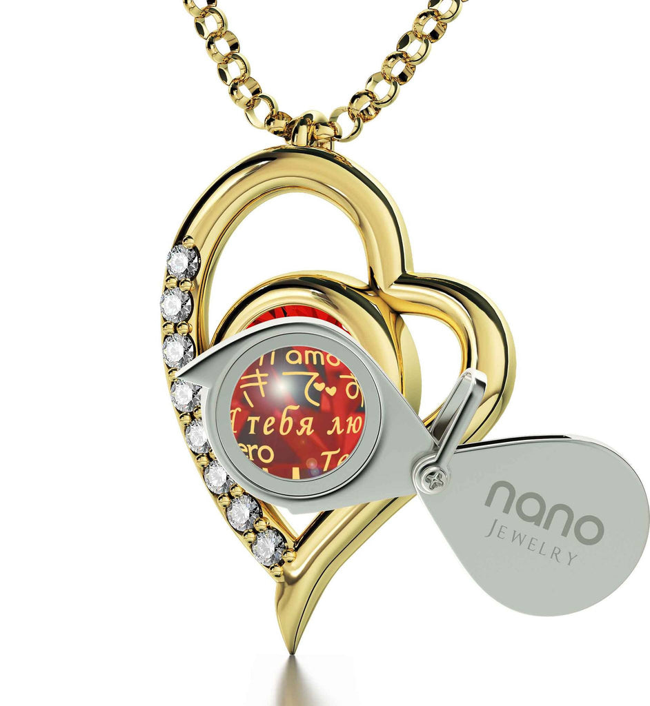 "Christmas Ideas for Girlfriend,""TiAmo"",CZ Red Stone, Romantic Valentines Gifts for Her by Nano Jewelry"