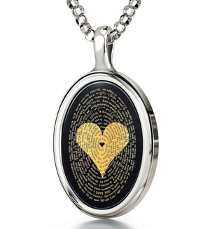 "Valentine Necklace for Her: ""I Love You"" in 120 Languages - Oval - Nano Jewelry"