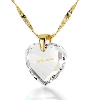 "Cute Necklaces for Her, 24k Engraved Pendant, ""I Love You"" in Russian, Womens Presents, Nano Jewelry"
