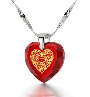 """Good Presents for Girlfriend,""I Love You More"" 24k Engraved Necklace, Gift for Wife Anniversary, Nano Jewelry"""