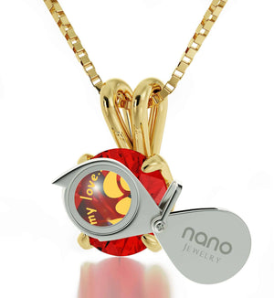 """Valentines Presents for Her, Cute Gold Filled Engraved Necklace, Mother's Day Gifts for Wife, by Nano Jewelry"""