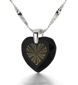 Cute Valentines Day Gift for Her, Infinity Heart Necklace, Black CZ Jewelry