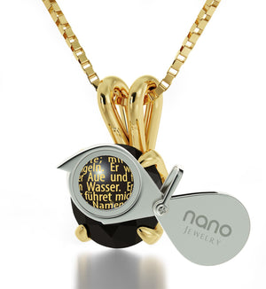 """Der Herr Ist Mein Hirte Engraved in 24k: Christmas Presents for Sister, Catholic Confirmation Gifts by Nano Jewelry"""