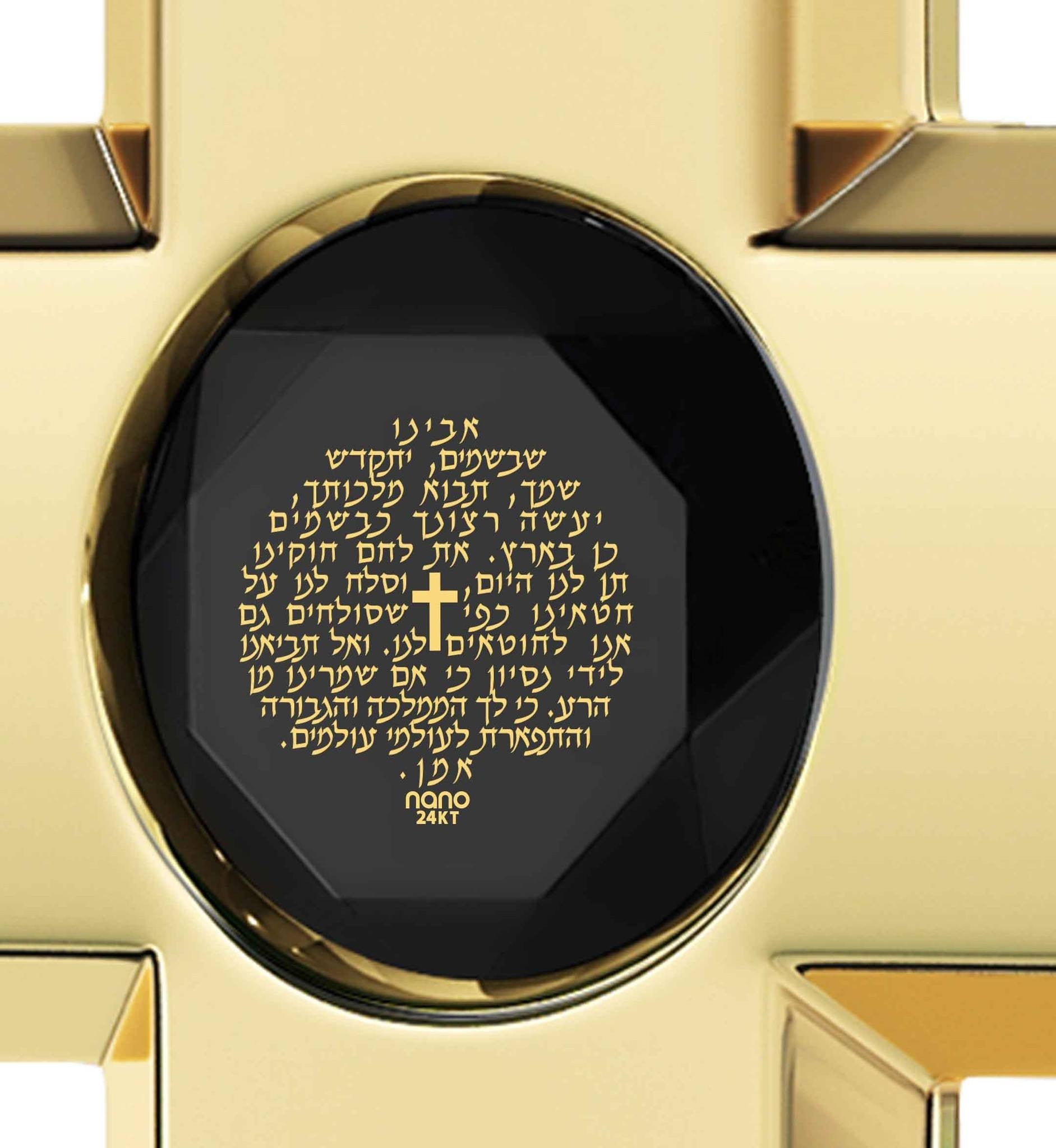 """The Lords Prayer in Hebrew, Christmas Present Ideas for Mum, Good Gifts for Girlfriend, Gold Cross Necklace Womens"""