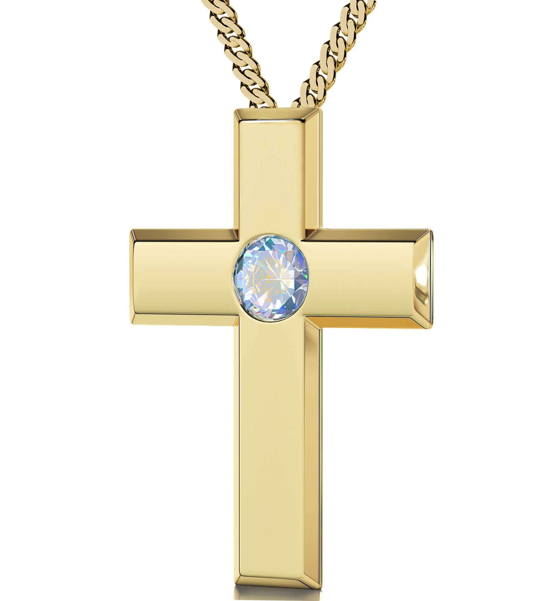 """The Lords Prayer in Hebrew, Christmas Present Ideas for Mum, Good Gifts for Girlfriend, Gold Cross Necklace Womens, by Nano"""